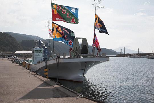 新しい船・第十八おなし丸_d0159062_20034112.jpg