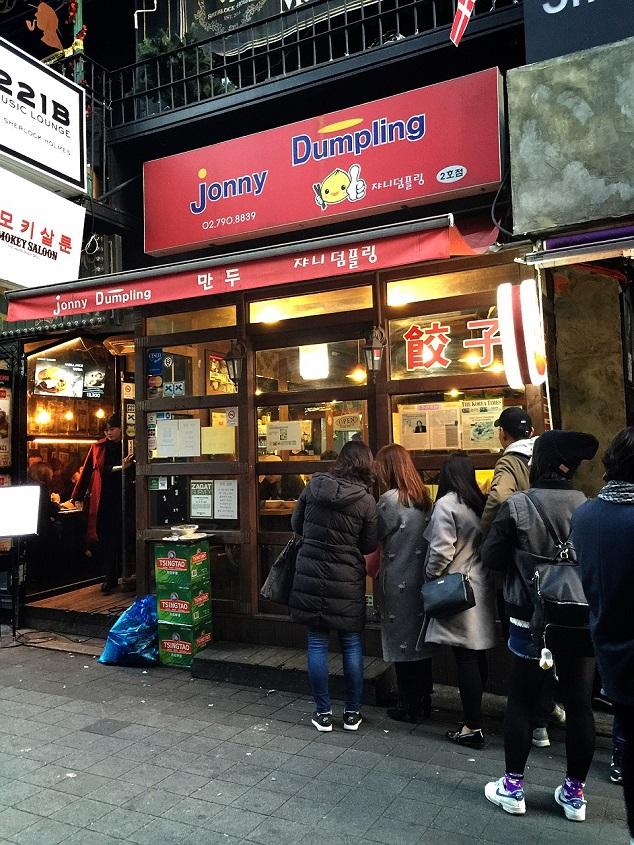 ソウルでハロウィン♪_b0060363_20374028.jpg