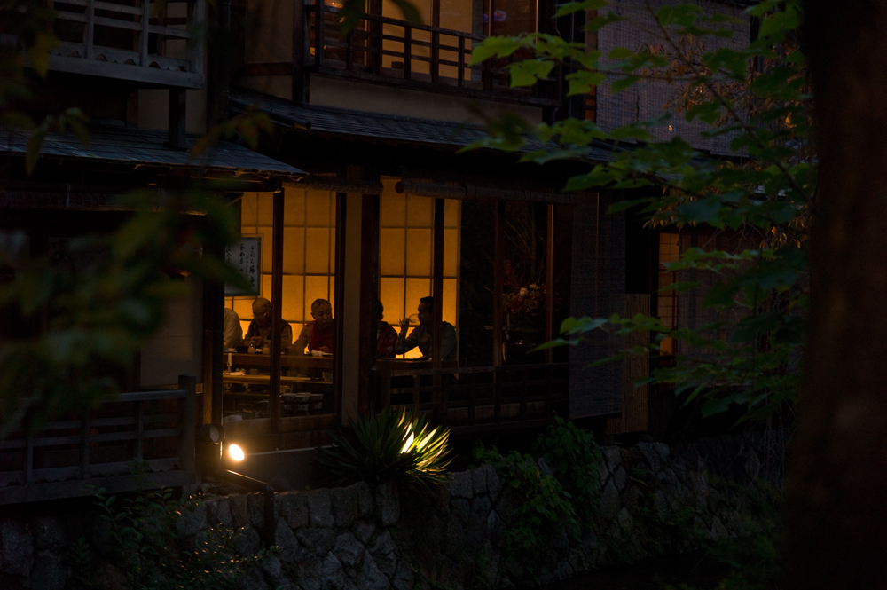 Kyotoful #1_d0262570_20244620.jpg
