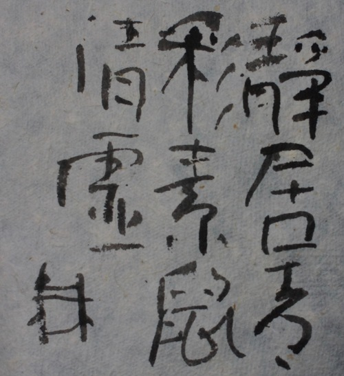 朝歌10月30日_c0169176_7203645.jpg