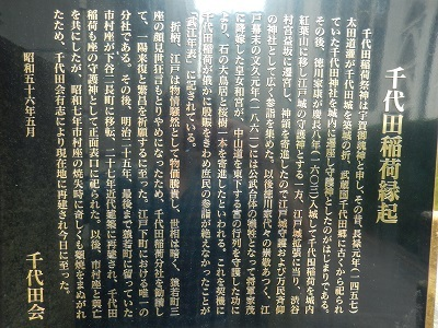 c0316988_19180243.jpg