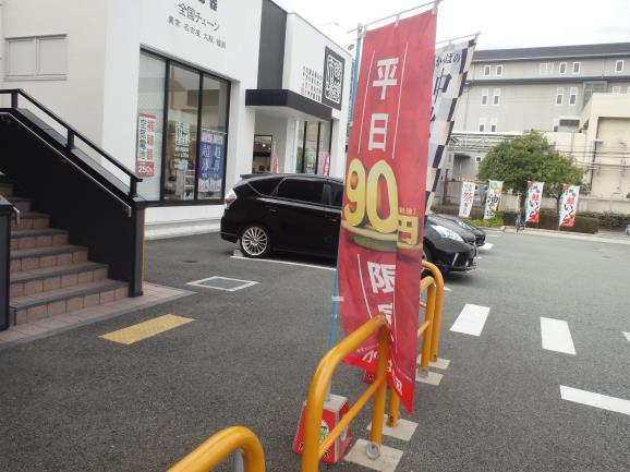 かっぱ寿司       西宮前浜店_c0118393_10143687.jpg