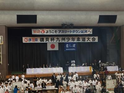 2016 磯貝杯九州少年柔道大会_b0172494_10075796.jpg