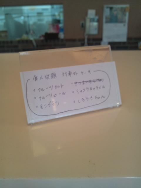 コラージュ日高本店_f0076001_2125535.jpg