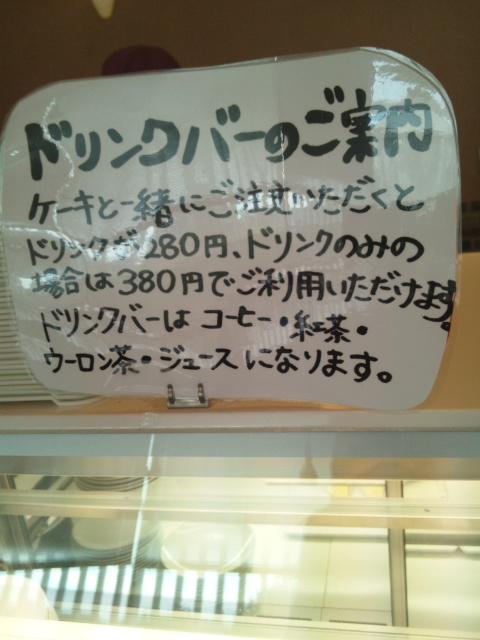 コラージュ日高本店_f0076001_21261241.jpg