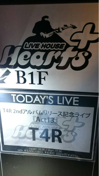 T4R 2ndアルバムリリース記念ライブ Act13_f0085810_01230380.jpg