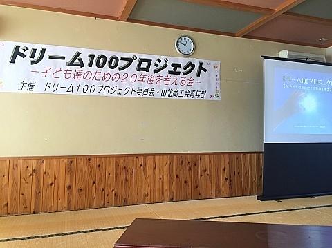 b0091423_20115760.jpg