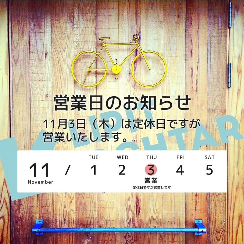 『LIPIT KIDS !』KIDS キッズ おしゃれ子供車 おしゃれ自転車 オシャレ子供車 子供車 リピトデザイン_b0212032_15425528.jpg