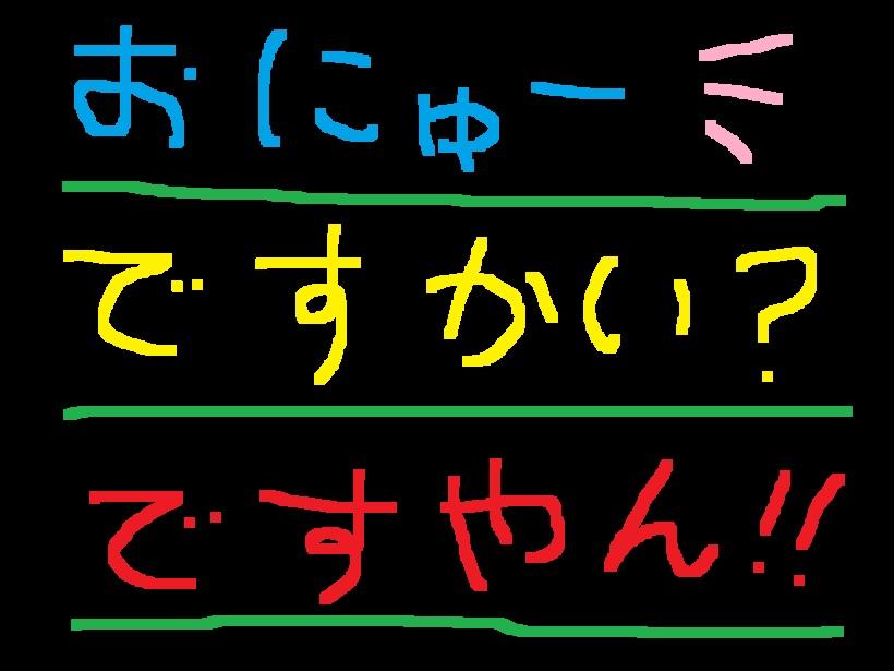 f0056935_19444074.jpg