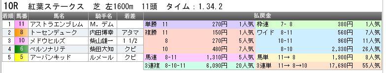 c0030536_19165414.jpg