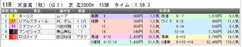 c0030536_1918567.jpg