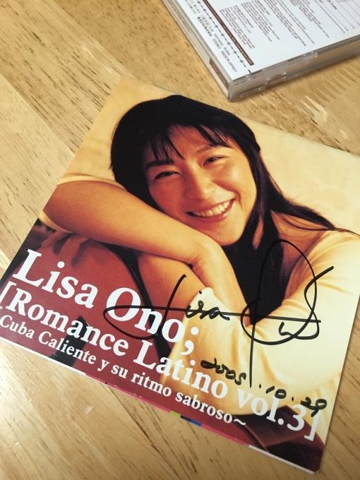 小野リサさんとの再会 _a0103940_01072067.jpg