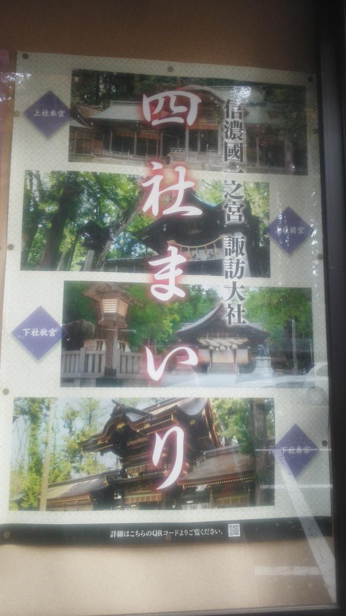 b0193244_2012218.jpg
