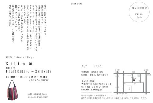 b0141446_18002019.jpg
