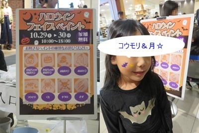 f0346746_20085741.jpg