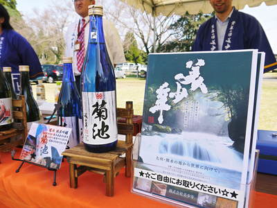 水源よかばい祭(2016)前編_a0254656_1943922.jpg