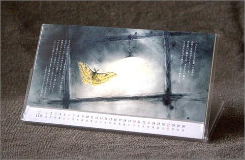 《 2016年(画室『游』)卓上カレンダー『ヤマセミの谿から…ある谷の記憶と追想』 》_f0159856_12163257.jpg