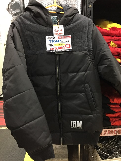 この時期欠かせないあったかジャケットが安い!_f0062361_1819498.jpg