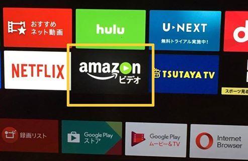 テレビに対応するようになったAmazonビデオで「メタリスト」の6シーズンを観ようと思ったら・・・_d0169072_20150527.jpg
