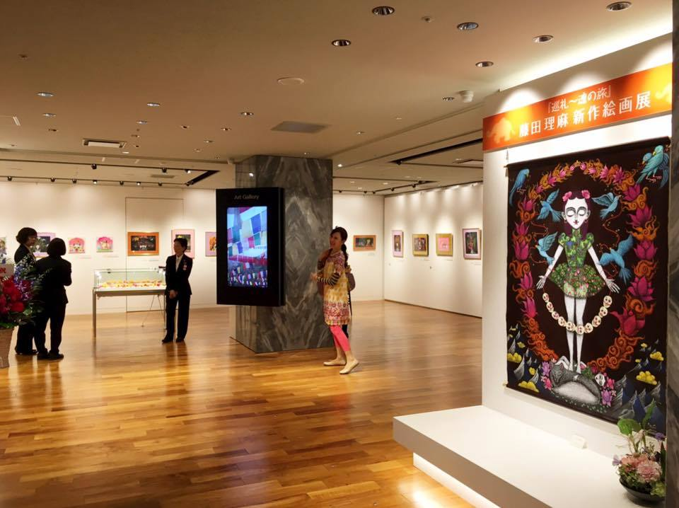 藤田理麻さんの新作個展『巡礼 魂の旅』へ。_a0138976_10455203.jpg