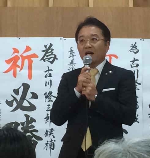 古川現職の事務所開き_c0052876_10355395.jpg