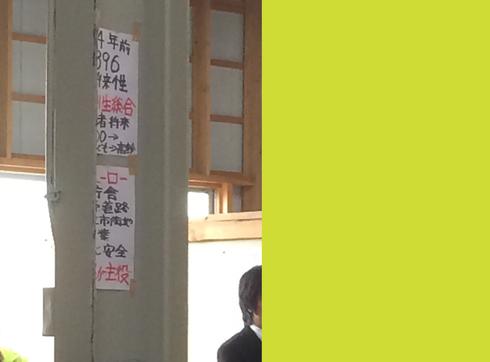 古川現職の事務所開き_c0052876_1036889.jpg