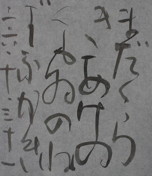 朝歌10月31日_c0169176_7212598.jpg