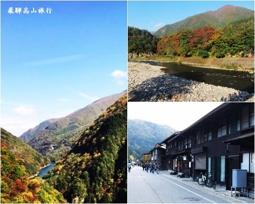 飛騨高山旅行 ~白川郷~_d0353281_23194401.jpg