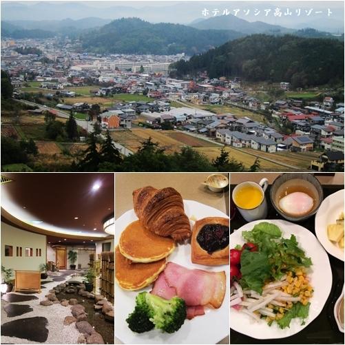 飛騨高山旅行 ~白川郷~_d0353281_23440548.jpg