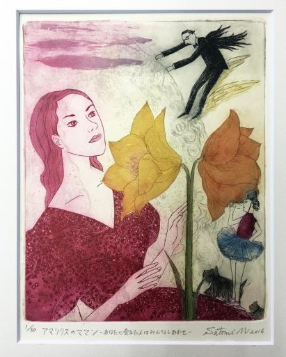 『死者の日』展『アマリリスのママンーあなたに会えた人はみんなしあわせ』_b0010487_23112513.jpg