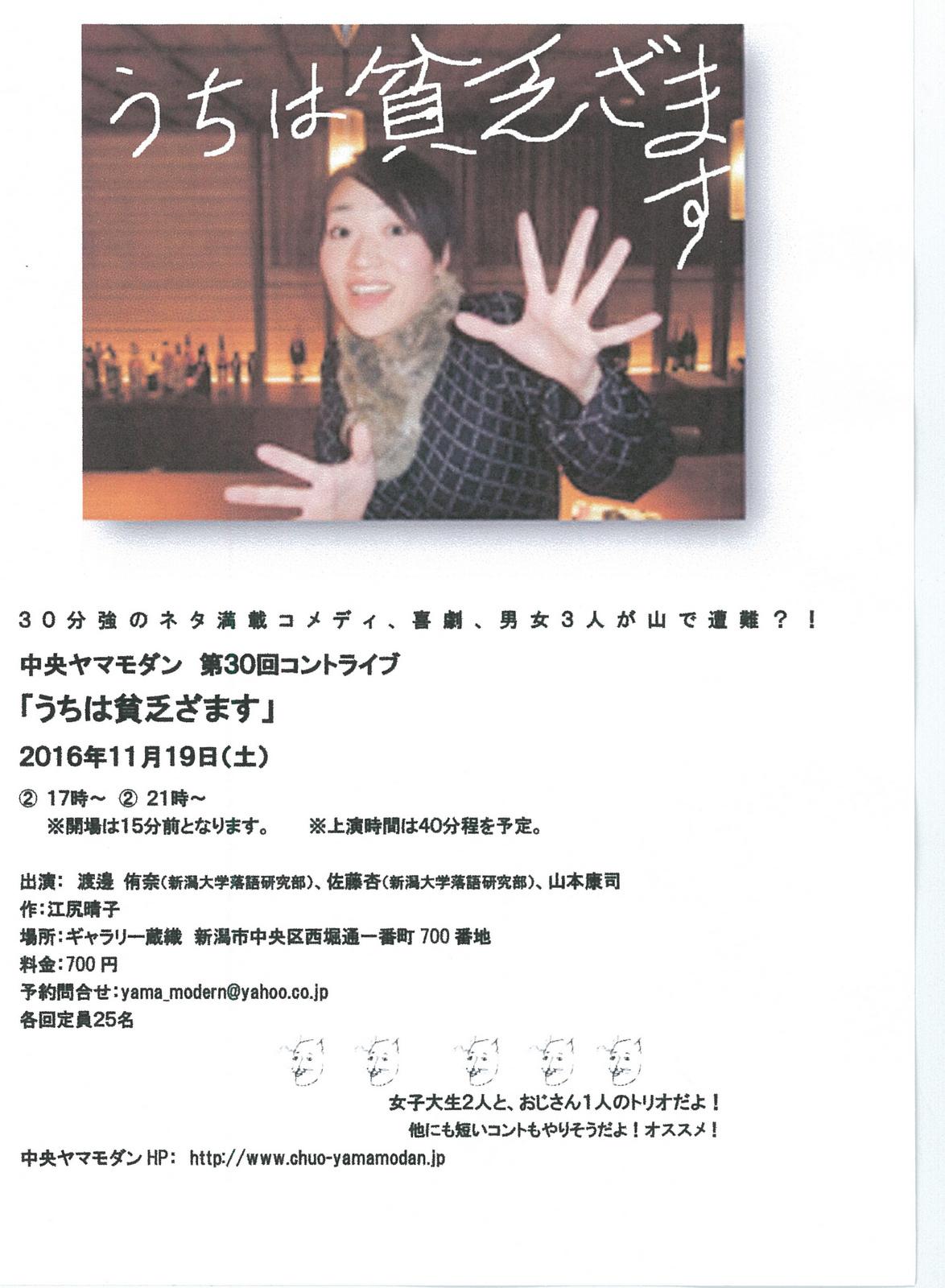 朗読会のリハーサルで小黒亜紀さんいらっしゃいませ。_e0046190_17443398.jpg