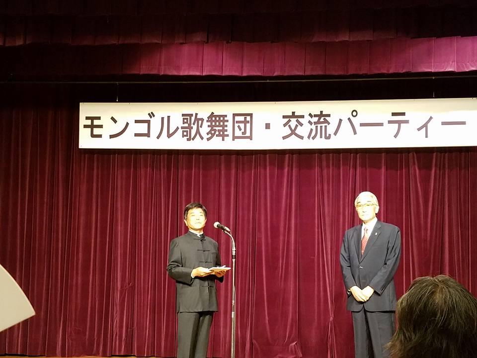 白馬産業30周年記念事業「モンゴル歌舞団高知公演」にご招待いただきました。_c0186691_14301685.jpg