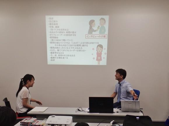 【活動報告】大阪の企業を取材しよう~学生記者プロジェクト~_a0201203_14451127.jpg