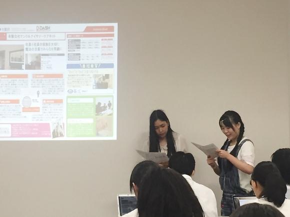 【活動報告】大阪の企業を取材しよう~学生記者プロジェクト~_a0201203_14502676.jpg