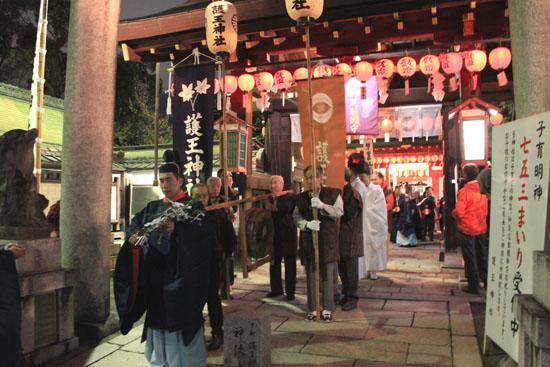 護王神社 亥子祭_e0048413_21584563.jpg