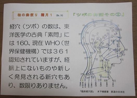 f0354314_09580995.jpg