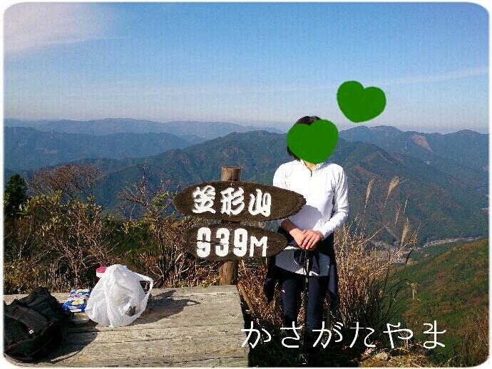 c0352015_13512748.jpg
