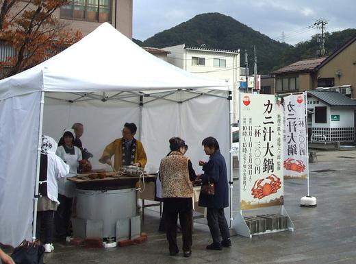 カニ汁大鍋が始まりました_f0040218_21145340.jpg