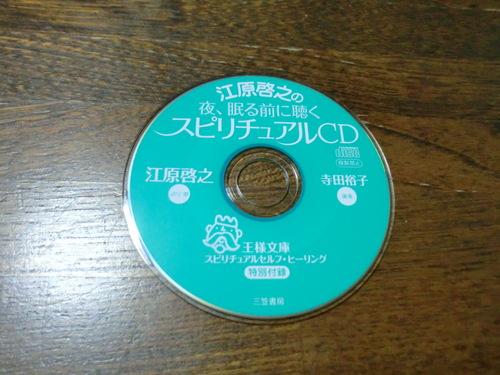 f0198926_21584047.jpg