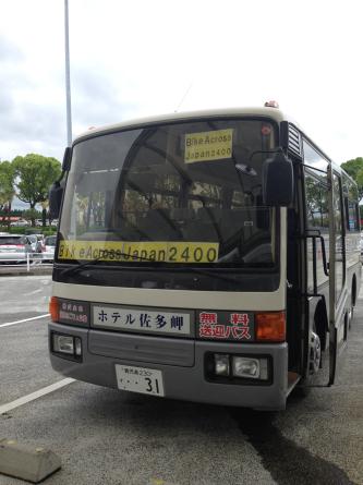 【チャリ】Bike Across Japan2400のこと(スタートまでのこと)_a0293131_02091137.jpg