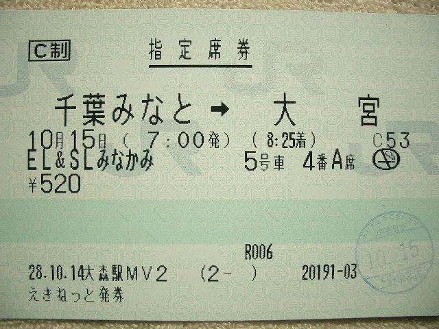 b0283432_032911.jpg