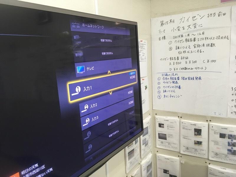 HDMIのカイゼン_d0085634_14470697.jpg