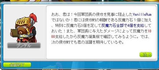 a0047837_0143140.jpg