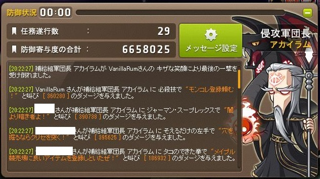 a0047837_0171769.jpg