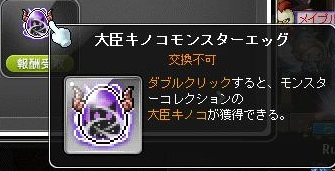 a0047837_093859.jpg