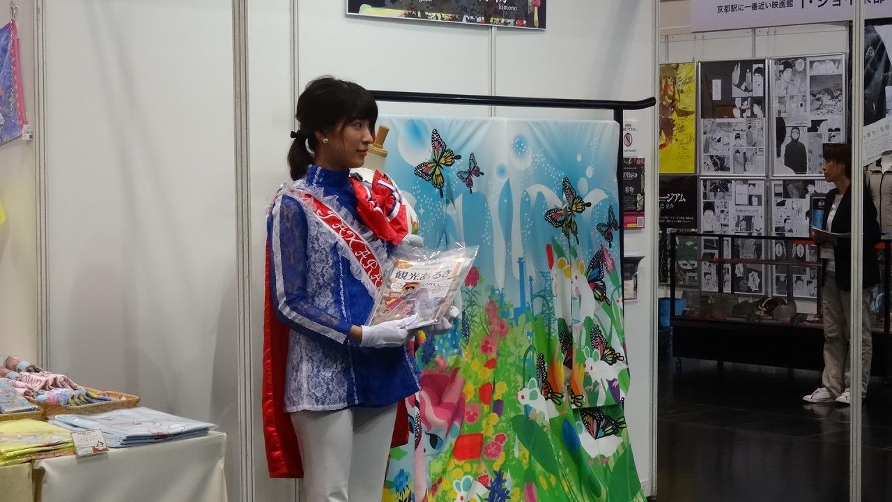 京都国際マンガ・アニメフェア 京まふに行ってきました!_a0218340_19371913.jpg