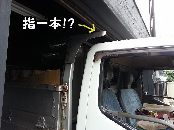 b0168041_17343714.jpg