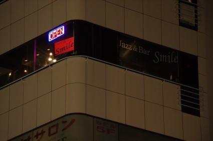 11月 Smile月間スケジュール & ライブdayスケジュール_c0174049_03541203.jpg