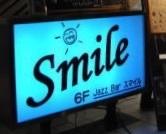 11月 Smile月間スケジュール & ライブdayスケジュール_c0174049_03550676.jpg