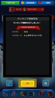 d0220451_20035372.png